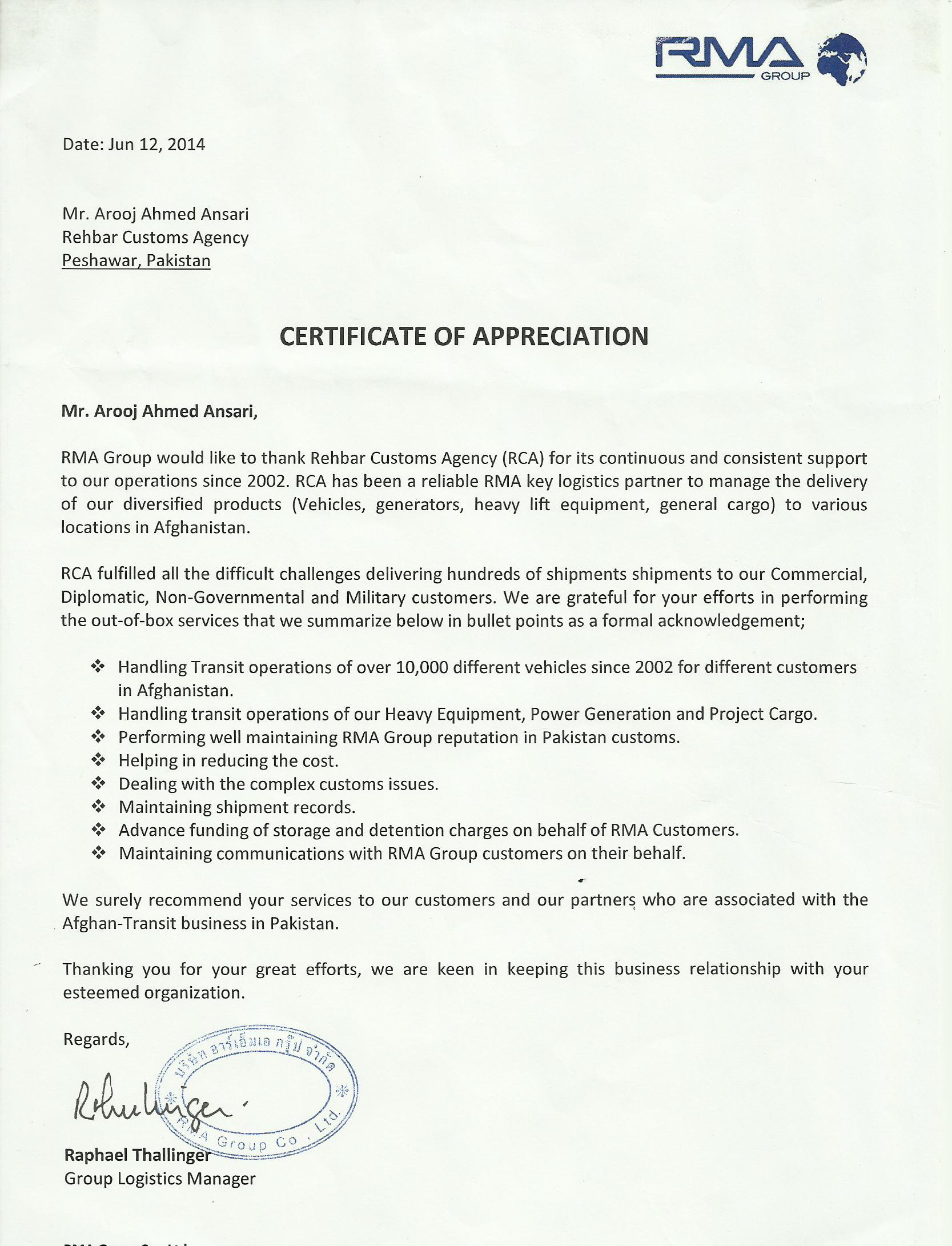 Achievements awards rehbar customs clearing agency rma yelopaper Gallery